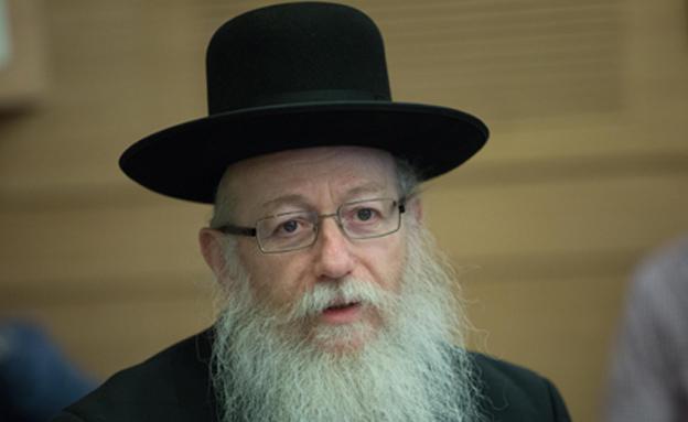 חטף ביקורת מהמטופלים. ליצמן (צילום: Yonatan Sindel/FLASH90, חדשות)