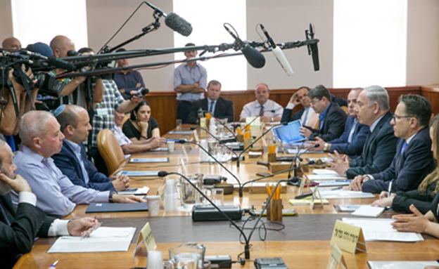 הממשלה שיצרה גרעון (צילום: Ohad Zweigenberg/ פלאש 90, חדשות)