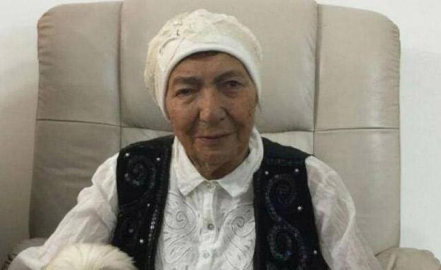 רבקה ג'מיל ז