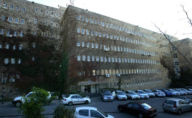 משרד האוצר בירושלים (צילום: פלאש 90, חדשות)