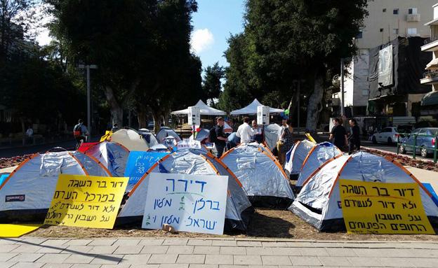מחאת הדיור ב-2011 (צילום: חדשות 2)