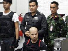 חדד בידי הרשויות בתאילנד (צילום: התקשורת בתאילנד, חדשות)