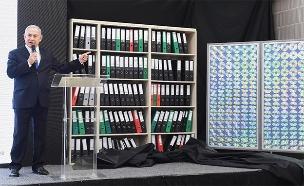 """נתניהו וארכיון הגרעין האירני (צילום: עמוס בן גרשום, לע""""מ, חדשות)"""