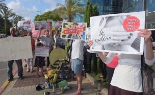 """המחאה על הרג יסמין וינטה ז""""ל (צילום: נלחמים ונאבקים למען הילדים, חדשות)"""