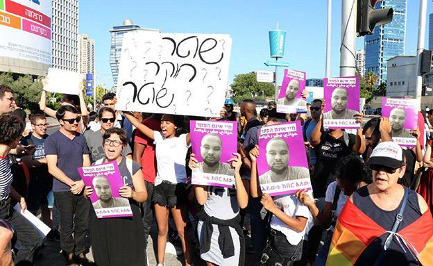 """מחאת בני העדה האתיופית, עזריאלי ת""""א (צילום: TPS, חדשות)"""