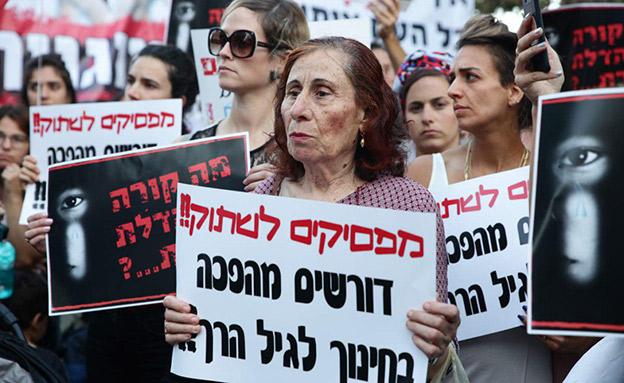 """מחאת ההורים מול בית רה""""מ (צילום: אסתי דזיובוב/TPS, חדשות)"""