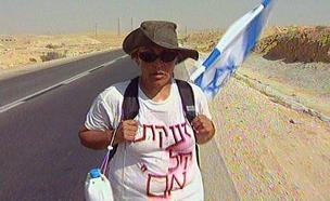 כותרות העבר: כנפו מגיעה לירושלים (צילום: חדשות 2)