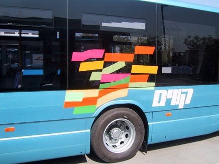 אוטובוס של חברת קווים