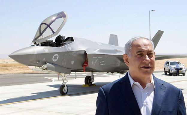 נתניהו ומטוסי ה-F-35 (צילום: עמוס בן גרשום/לע״מ, חדשות)