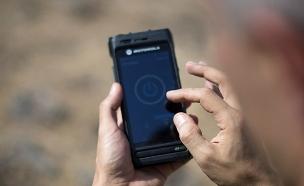 """הטלפון שהשרים עוד לא קיבלו (צילום: מתוך אתר צה""""ל, חדשות)"""