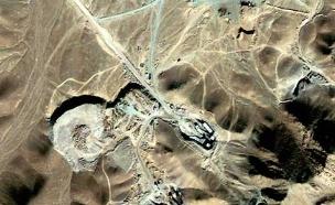 מפעל להעשרת אורניום באירן (צילום: רויטרס, חדשות)