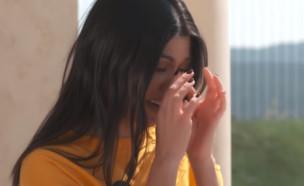 קורטני בוכה (צילום: מתוך יוטיוב, KUWTK, noon)