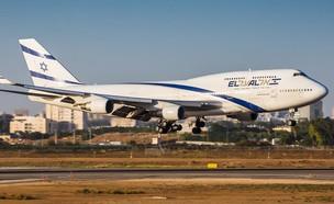 747 (צילום: יוחאי מוסי)
