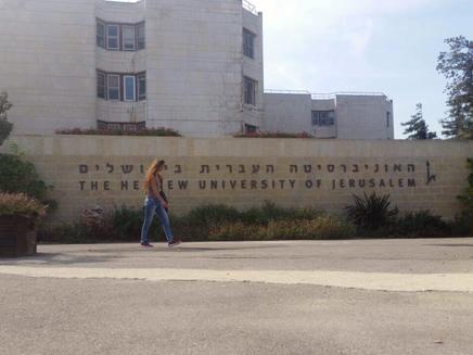 האוניברסיטה העברית, קמפוס הר הצופים