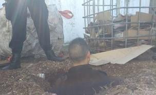 מנהרה בכלא (צילום: צילום מסך מתוך tn.com.ar/SPB)