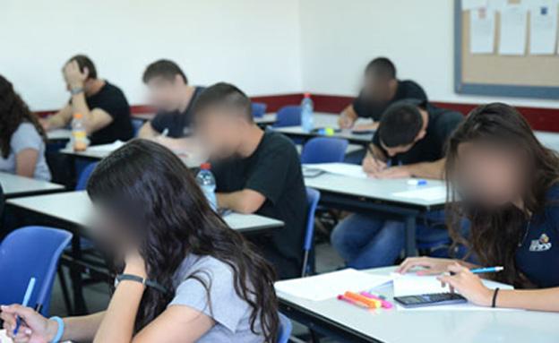 נתוני משרד החינוך נחשפים. ארכיון (צילום: פלאש 90, חדשות)