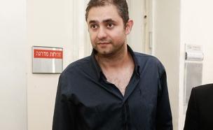 ישוחרר מהכלא אחרי 4 וחצי שנות מאסר, מלכה (צילום: Yonatan Sindel/Flash90, חדשות)