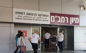 """ביה""""ח רמב""""ם בחיפה, ארכיון (צילום: בית החולים רמב""""ם, חדשות)"""