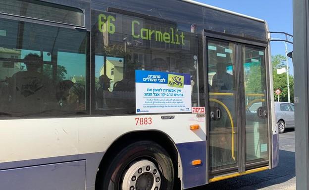 אוטובוס דן (צילום: ינון בן שושן, NEXTER)