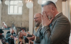 חתונה גאה בברגר קינג (צילום: יוטיוב )