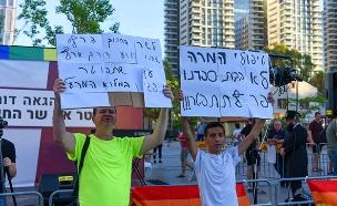 """ארגוני להט""""ב מפגינים בדרישה לפטר את השר (צילום: קובי ריכטר/TPS, חדשות)"""