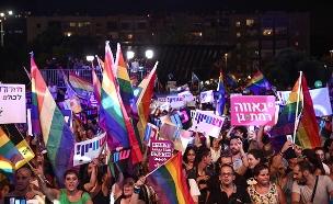 הפגנות הקהילה הגאה בתל אביב (ארכיון) (צילום: מרים אלסטר / פלאש 90, חדשות)
