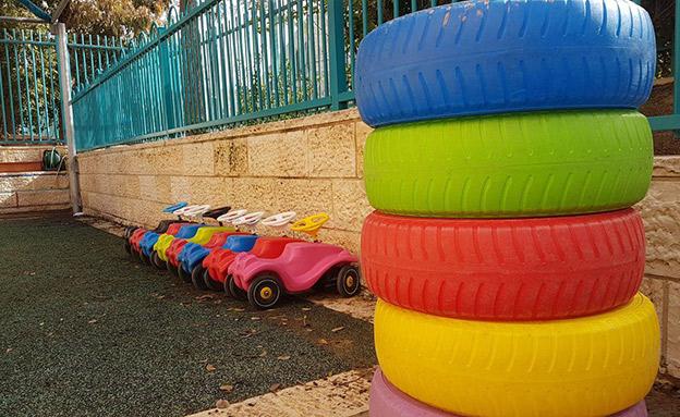 גן ילדים, אילוסטרציה (צילום: חדשות)