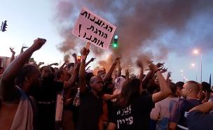המחאה נגד האלימות המשטרתית והגזענות (צילום: החדשות)