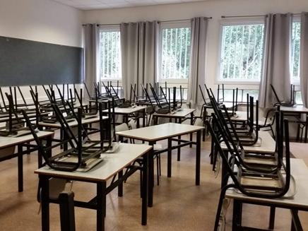 כיתה, אילוסטרציה (צילום: החדשות)