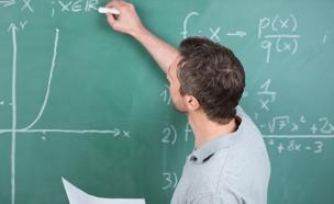 חוסר חמור במורים (צילום: racorn, 123RF)