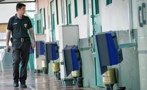 סוהר בבית כלא בישראל (אילוסטרציה: משה לוי, פלאש 90)