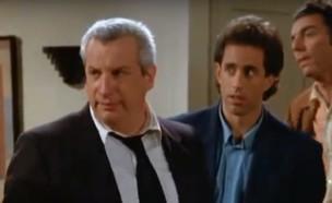 צ'רלס לוין סיינפלד (צילום: צילום מסך מתוך הסדרה, NBC)