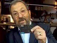 אהוד ברק ביטל את כרטיס האשראי שחשף ברשת