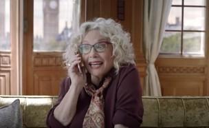 חוה אלברשטיין בפרסומת ל-yes (צילום: צילום מסך מתוך הפרסומת)