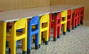 גן ילדים ריק (אילוסטרציה: ChiccoDodiFC, shutterstock)