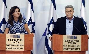 עמיר פרץ ואורלי לוי במסיבת העיתונאים (צילום: החדשות)