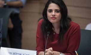 שרת המשפטים איילת שקד (צילום: Hadas Parush/Flash90, חדשות)