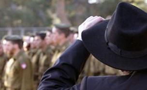 גיוס חרדים, צבא (צילום: חדשות 2)