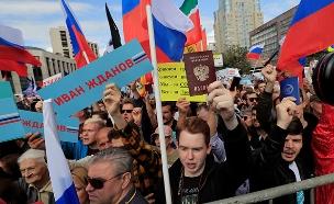 ההפגנות במוסקבה נגד שחיתות השלטון (צילום: רויטרס, חדשות)