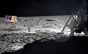 היום לפני 50 שנים (צילום: רויטרס, חדשות)