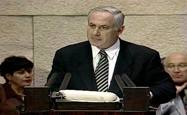 צפו: ההבטחות של נתניהו בנאומו הראשון (צילום: החדשות)