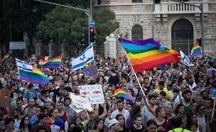 מצעד הגאווה בירושלים. מעורר שנאה (צילום: יונתן זינדל, פלאש 90, חדשות)