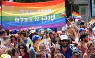 המצעד בחיפה. שקט יחסי (צילום: ענת סלומון, דוברות עיריית חיפה, חדשות)