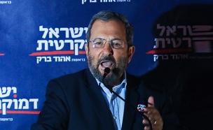 """יו""""ר ישראל אחת, אהוד ברק (צילום: הדס פרוש, פלאש 90, חדשות)"""