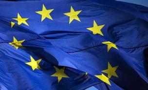 האיחוד האירופי עדיין חולם על פתרון שתי ה (צילום: AP, חדשות)