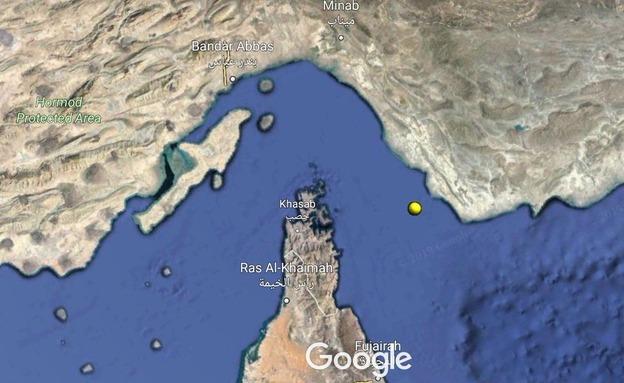 """מסלול המל""""ט האמריקני לטענת אירן (צילום: חשבון הטוויטר של שר החוץ האירני, חדשות)"""