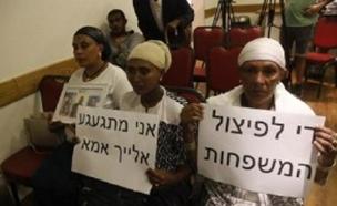 מסיבת העיתונאים של ראשי העדה האתיופית  (צילום: חדשות)