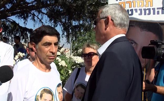 גנץ משוחח עם משפחות הנעדרים (צילום: חדשות)