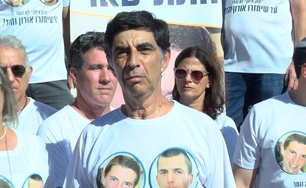 """משפחתו של הדר גולדין ז""""ל (צילום: חדשות)"""