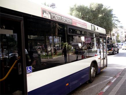 מהשבת הקרובה: תחבורה ציבורית בקריית אונו וגני...